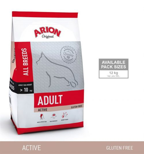 Arion Adult Active