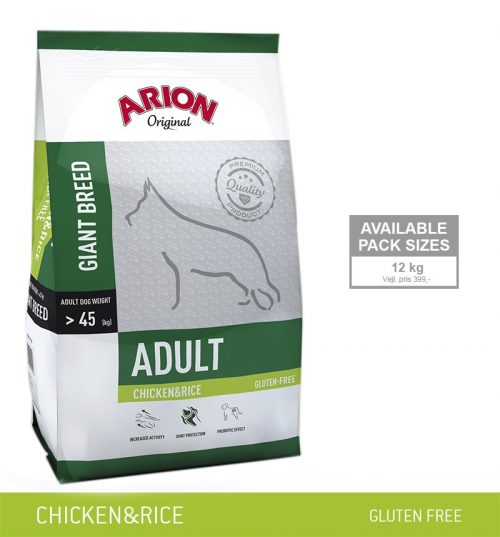 Arion Giant Adult